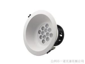 12W新型防眩光旋转天花射灯