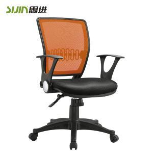 办公椅订制订做 苏州进口网布转椅 电脑椅 厂家直销职员办公椅