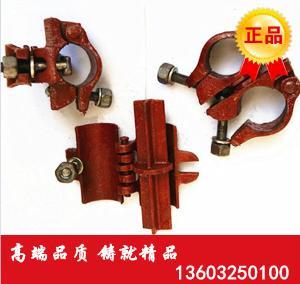 脚手架扣件 建筑扣件 十字扣件 旋转扣件 直接扣件