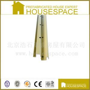 北京浩石箱式房彩板排水槽