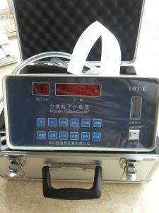 LBT-E型尘埃粒子计数器