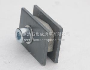 浩石集成房屋/厂家直销钢板连接件