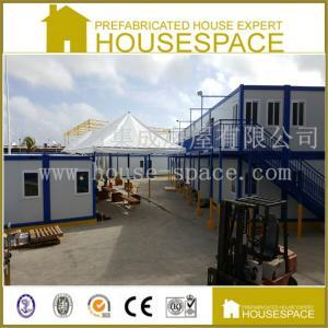 浩石活动房 箱式房 集装箱式房 可拆卸式箱式房