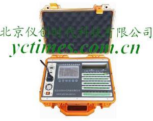 建筑圍護結構傳熱系數檢測儀