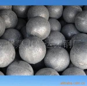 供应火力发电厂专用耐磨钢球