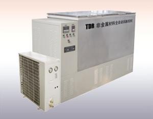 非金屬材料全自動凍融試驗箱