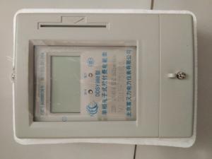 北京插卡电表,插卡电表价格
