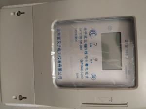 北京插卡电表,北京高质量插卡电表