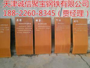 Q355GNH耐候钢板(高耐候钢板)