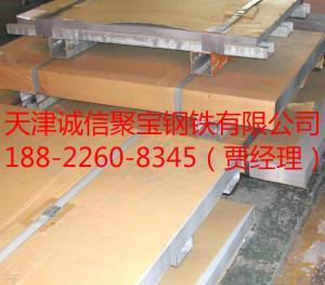 (Q235NH耐候钢板)耐候钢板厂家
