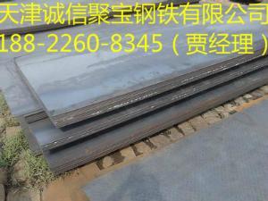 Q315NS耐酸钢板(耐大气腐蚀钢板)