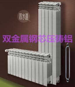双金属压铸铝散热器 暖气片