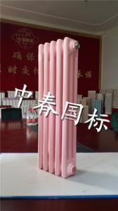 昊春公司主营钢三柱暖气片 钢四柱暖气片 钢五柱暖气片 钢六柱
