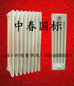 钢六柱暖气片 钢五柱工程用 昊春公司