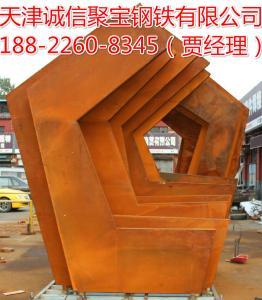 耐候钢;Q345GNHL耐候钢板