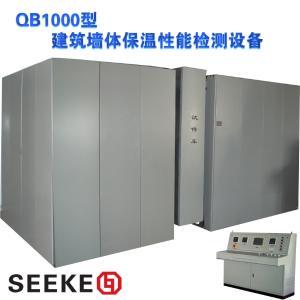 建筑墙体保温性能检测设备