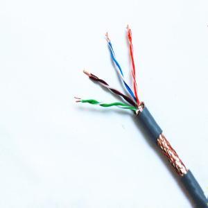 超五类CAT5e SFTP 双屏蔽电缆 森普特