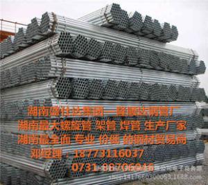 建筑面积和架管的比例|常德架管   直缝焊管