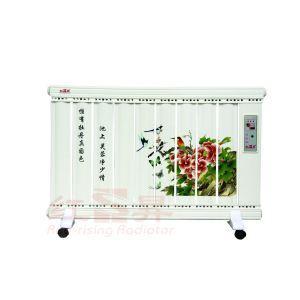 电暖器HS-DR-X07CL-L8045-10B