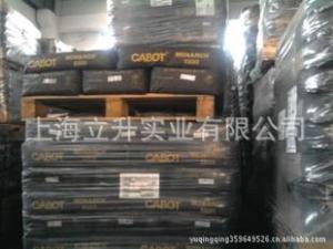 卡博特导电碳黑VXC72 VXC72R