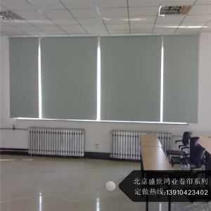 北京办公楼卷帘,办公室窗帘批发厂家,遮光卷帘