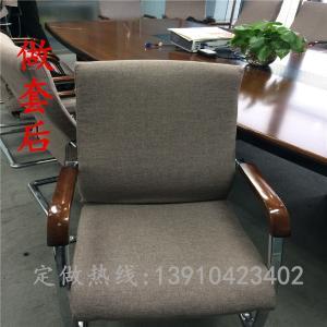 北京辦公椅套加工定做 辦公椅換面 辦公椅翻新 北京全城免費上門測量、設計、安裝