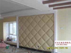 北京工程软包厂家直销/酒店客房墙面软包定做/床头背景墙头软包