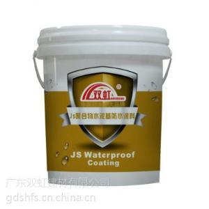 供应双虹牌双组份JS聚合物水泥基防水涂料SH-133
