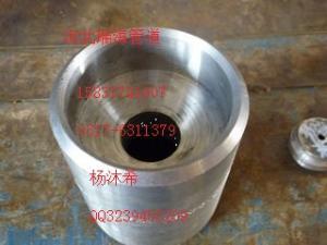疏水管用多級節流孔板廠家