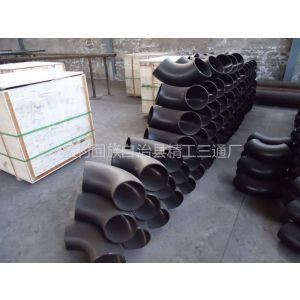 供应供应各种型号、材质 厚度的弯头