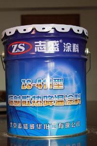 ZS-411辐射散热降温涂料