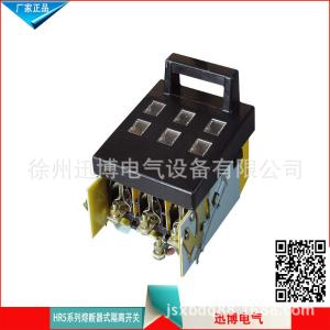 批发迅博电气HR5-200/30熔断器式隔离开关 紫铜刀熔开关正品特价