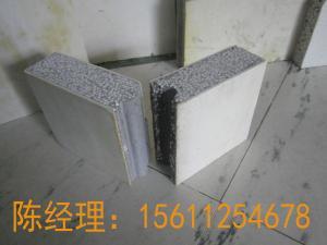 供应厂家直销北京防火墙板,轻质复合墙板
