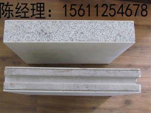供应厂家直销复合墙板,隔音墙板,北京轻质隔墙板