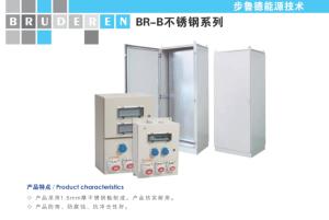 工业插头,配电箱,施耐德断路器,ABB电气