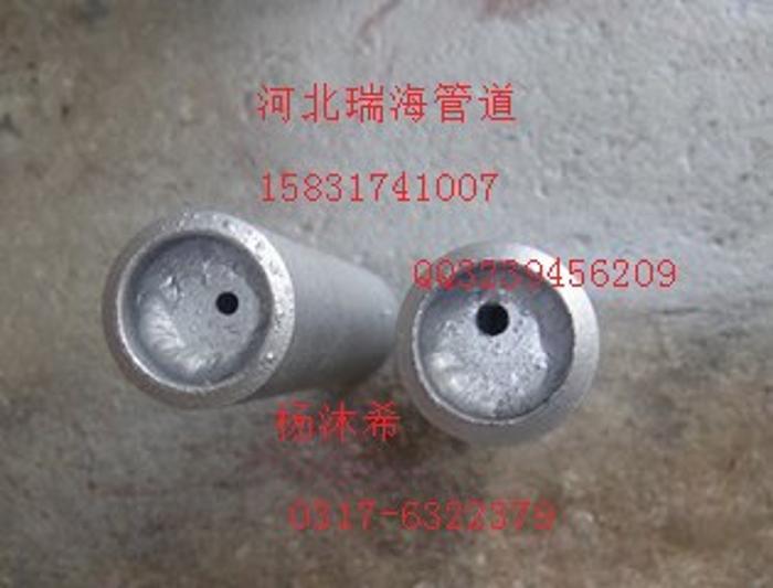 GB87-0901单级节流孔板