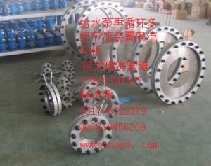 GB87-0901單級節流孔板