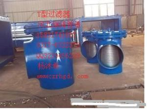 給水泵進口濾網 抽出式