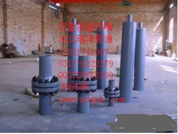 DL/T695-1999流量测量孔板法兰组件