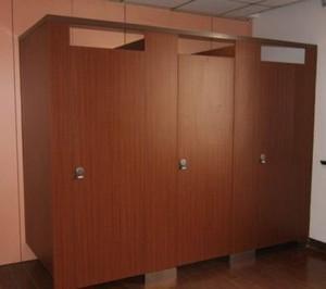 供應北京萬達利源生貿有限公司1900*1200*900衛生間隔斷板
