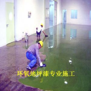 专业环氧耐磨地坪漆施工 环氧树脂地坪漆 水泥地坪漆地板漆厂家