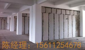 供应厂家直销北京轻质隔墙板,轻质复合墙板