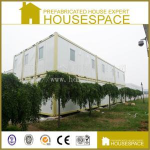 集成房屋  模块化箱式房  组合式集装箱式房 内部舒适 价格优惠