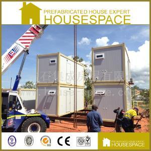 箱式房 活动房直营厂家 销售集装箱式房 价格优惠 安装便捷