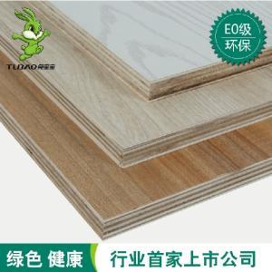 兔宝宝板材E0级环保18mm实木免漆生态板衣柜家具多层细木工大芯板