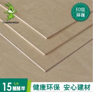 兔宝宝板材 E0级15mm 柳桉芯多层板 胶合板 十五厘板 衣柜背板
