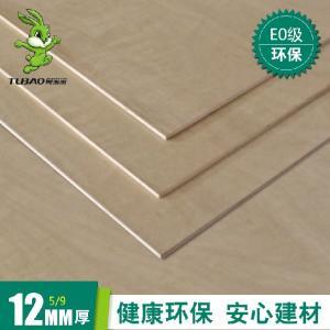 兔宝宝板材 E0级12mm 柳桉芯多层板 胶合板 十二厘板 衣柜背板