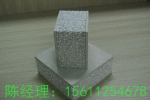 供应北京复合墙板,防火墙板,轻质隔墙板