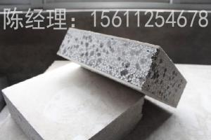 厂家直销北京复合墙板,轻质隔墙板