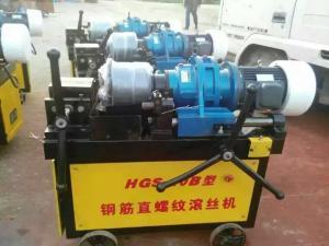 钢筋滚丝机HGS-40B型